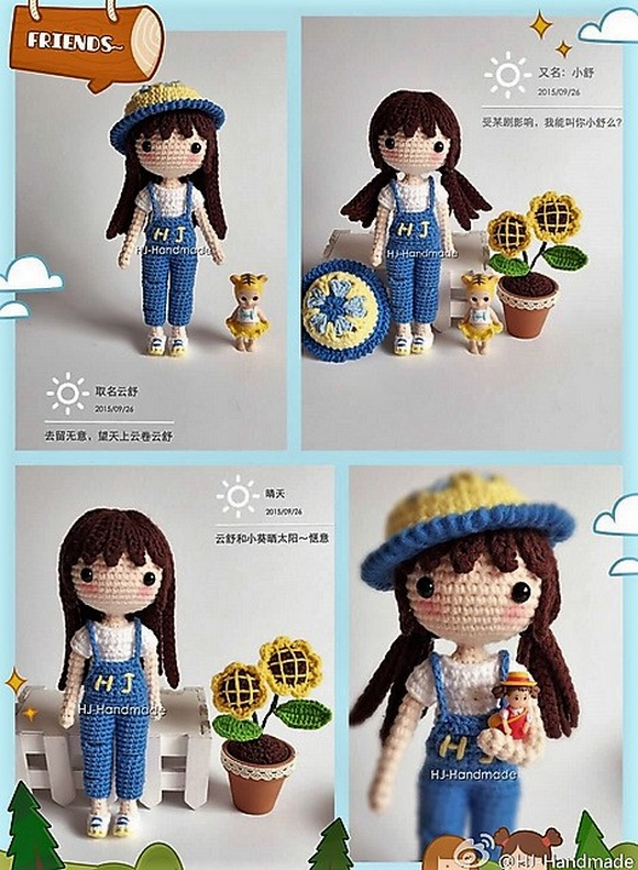 Yun Shu crochet doll pattern