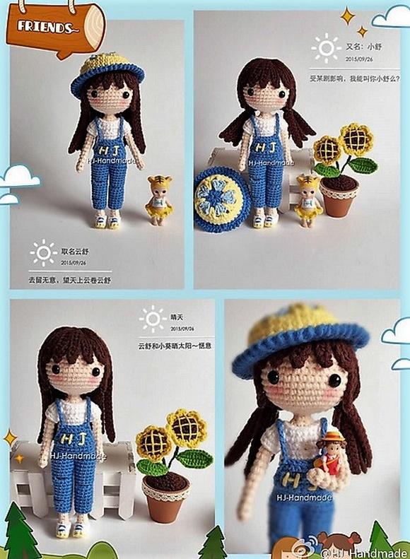 Yun Shu crochet doll pattern